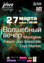 moonglow, future jazz ensemble, toy's market, dj custo